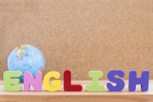 интенсивный курс английского языка