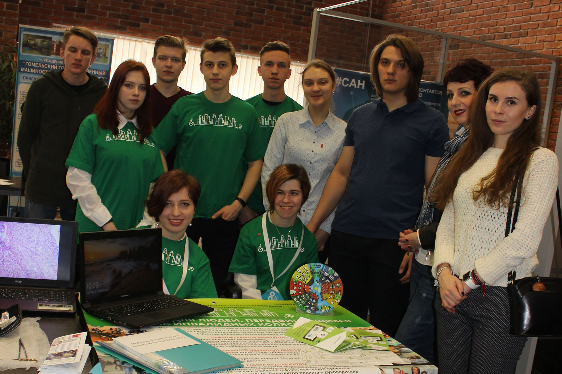 Студенты центра языковой подготовки СОЛ Минск победили в конкурсе 100 идей для Беларуси - 2019