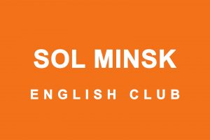 EngClub_SOL